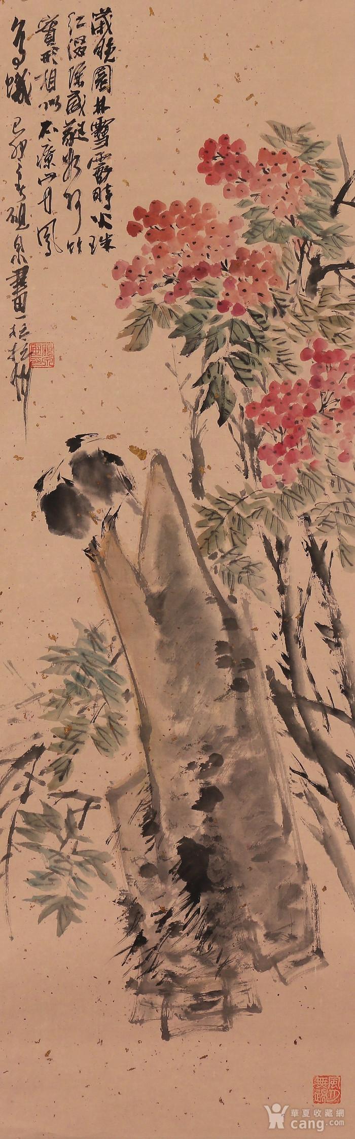 砚泉,花鸟图2