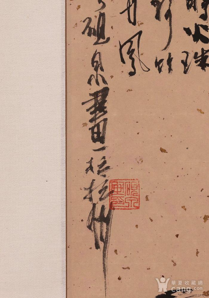 砚泉,花鸟图4