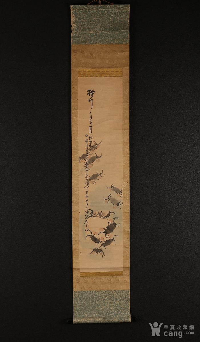 九龙山人,蟹图图1