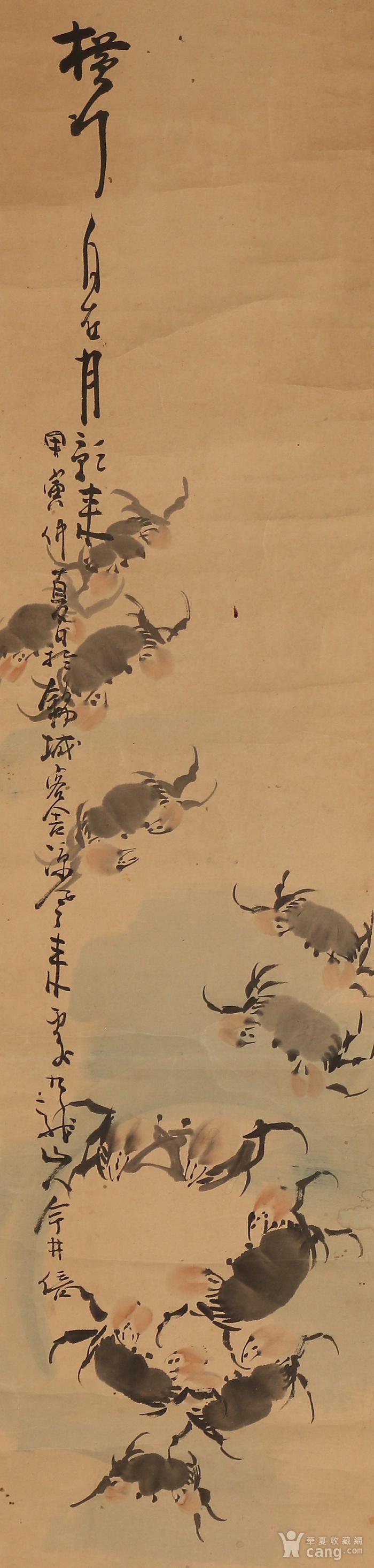 九龙山人,蟹图图2
