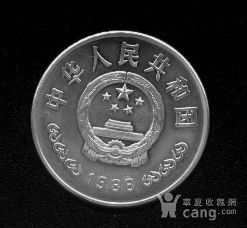 中国人民银行成立四十周年流通纪念币图2