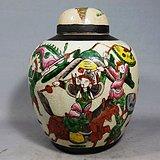 清代哥釉五彩三国人物绘画盖罐