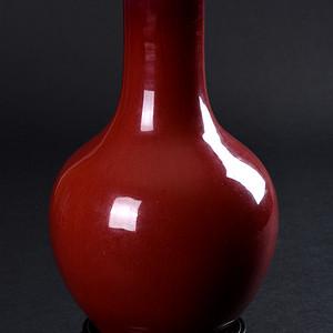 欧美回流 清中期 钧红釉天球瓶