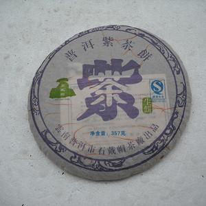 联盟 普洱茶 2010年紫芽茶 黑美人  生茶