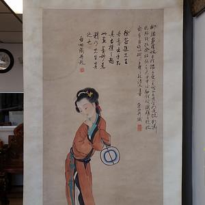 联盟 ck691手绘人物仕女卷轴画