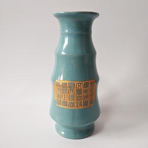 钻石 28 天青釉节瓶