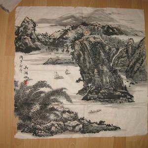 老山水画。吴湖帆款。画心69 65厘米