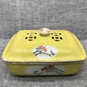 民国柠檬黄釉盖盒