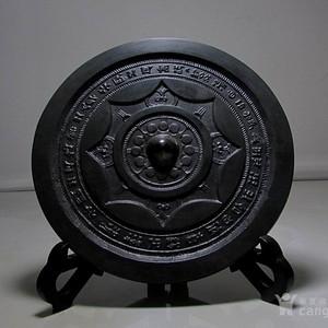 超大18cm黑漆古连弧纹铭文镜