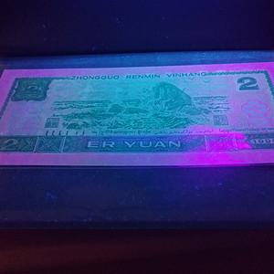 902绿幽灵顶级票四张一有此珍品收藏足矣!