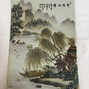 山水瓷板画
