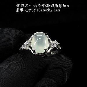 冰种荧光翡翠戒指 银镶嵌6369