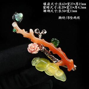 天然琥珀珊瑚多宝胸针挂件两用8746