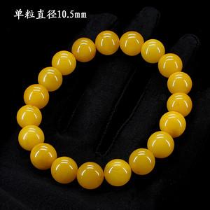 天然蜜蜡圆珠手串1164