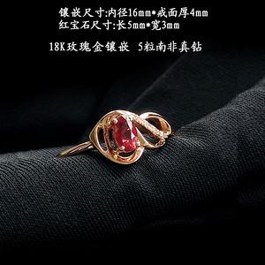 18K玫瑰金镶钻天然红宝石戒指1169