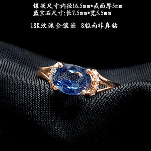 18K玫瑰金镶钻天然蓝宝石戒指1166