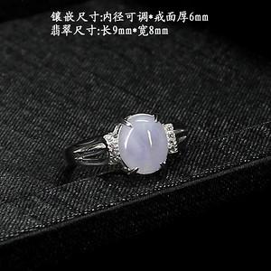 紫罗兰翡翠戒指 银镶嵌6373