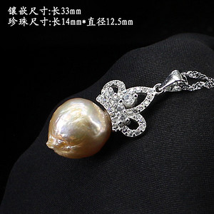 天然巴洛克珍珠吊坠银镶嵌6347
