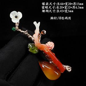 天然蜜蜡珊瑚多宝胸针挂件两用8745