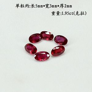 天然红宝石戒面6粒66669