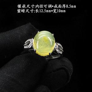天然蜜蜡戒指 银镶嵌8852