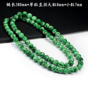 翠绿翡翠圆珠塔式项链0011