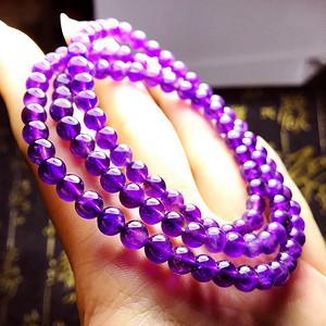 浓正葡萄紫!乌拉圭纯天然紫水晶圆珠多圈手链!爱情紫晶!