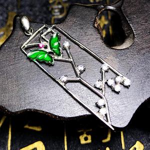 冰种正阳绿蝶舞吊坠!天然缅甸A货翡翠满绿翠绿纯银镀白金吊坠