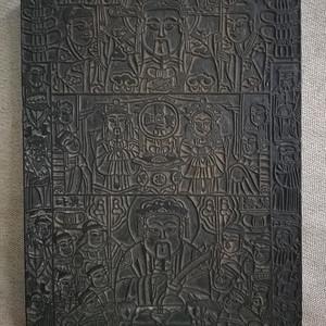 金牌 清早期财神棠梨木雕版
