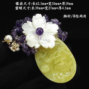 天然蜜蜡紫晶多宝胸针挂件两用8741