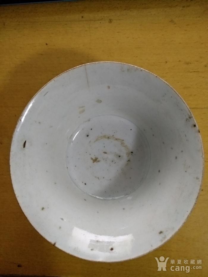 元枢府釉小底足折腰碗,高5.5Cm,口径11.4. 11Cm。图7