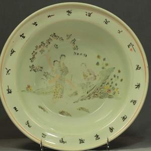 民国早期瓷绘名家陈筱秋作品浅绛彩仕女人物纹洗手盆