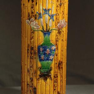 清 黄釉雕瓷博古纹竹节形帽筒