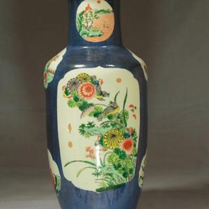 清代霁蓝釉开窗五彩花卉棒槌瓶