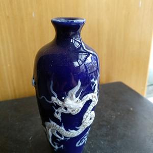 明晚 清早期蓝釉堆白龙纹小梅瓶。高9.9Cm