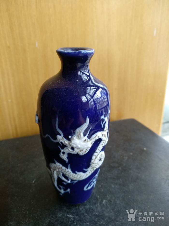 明晚 清早期蓝釉堆白龙纹小梅瓶。高9.9Cm图1