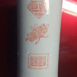 清晚期矾红印章笔筒