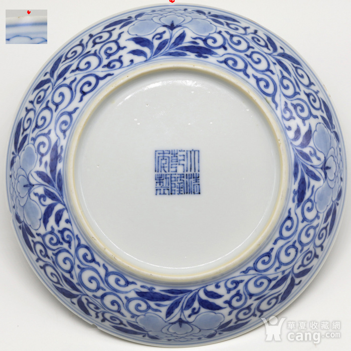 清乾隆 官窑青花缠枝山茶花纹盘一对图4