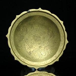 9民国刻龙纹铜质葵口贡盘