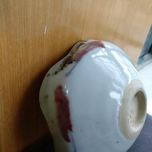 民国,青花釉里红花口水洗,口径9.8Cm,高:4Cm文房佳器。