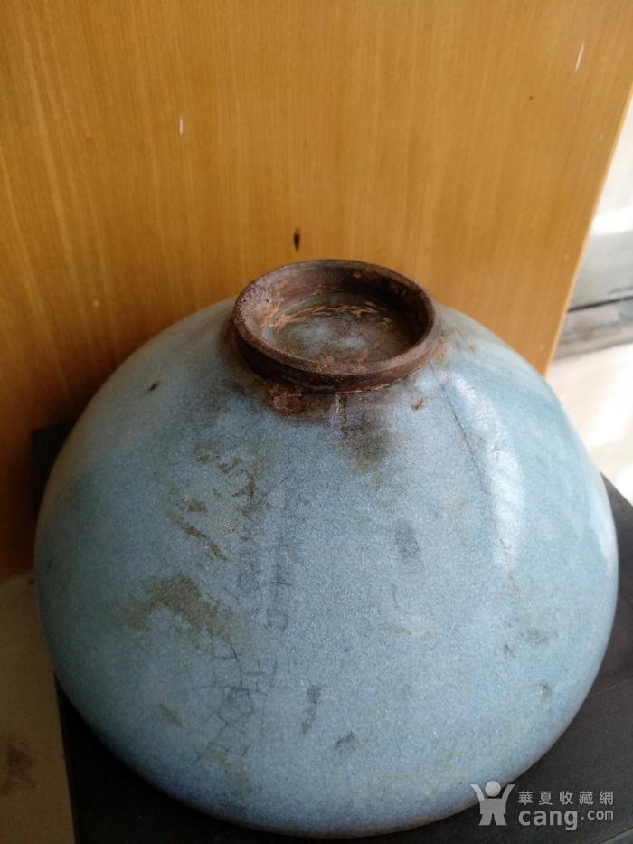 宋 元钧窑碗。口径17.5Cm,高85Cm。图6