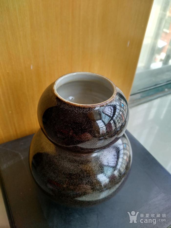 欧州回流。茶叶沫釉葫芦瓶,瓶,高:12,5Cm。图3