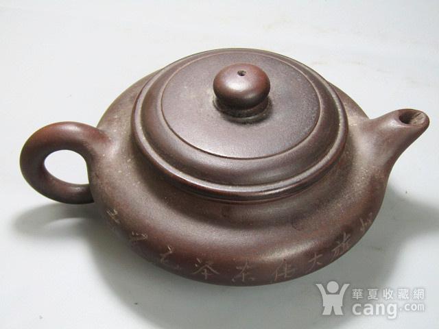 文革时期 主席 语录 宜兴紫砂 壶 造型古朴别致图8