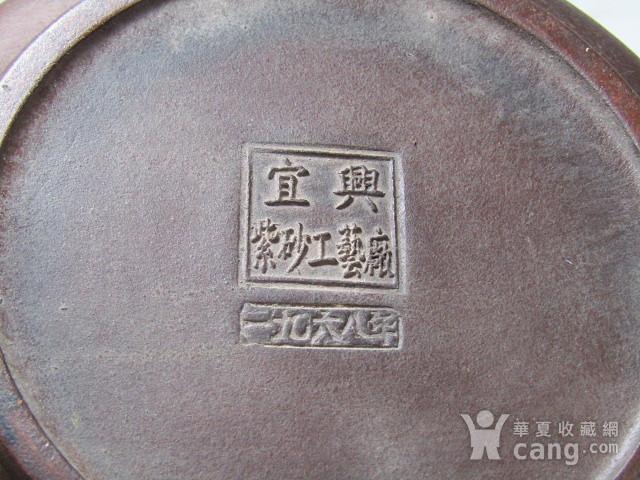 文革时期 主席 语录 宜兴紫砂 壶 造型古朴别致图10