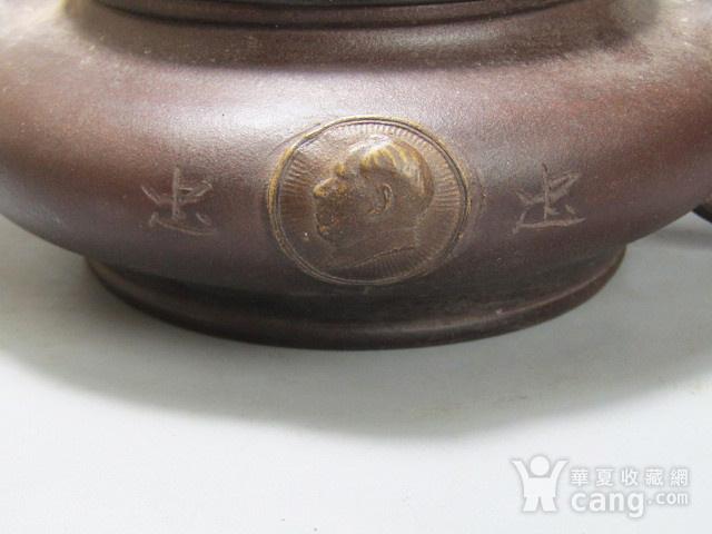 文革时期 主席 语录 宜兴紫砂 壶 造型古朴别致图4