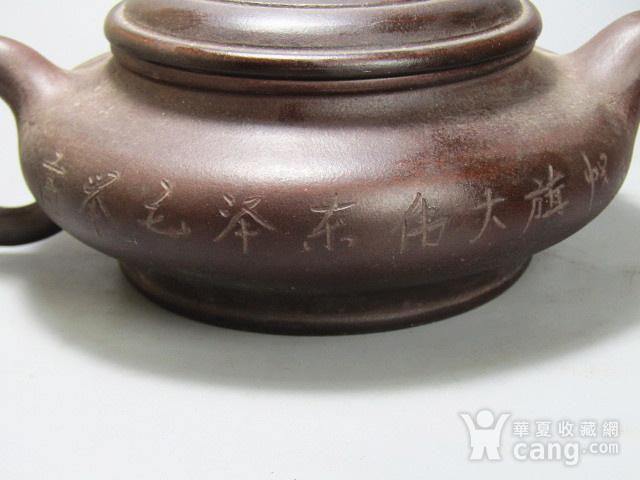 文革时期 主席 语录 宜兴紫砂 壶 造型古朴别致图9
