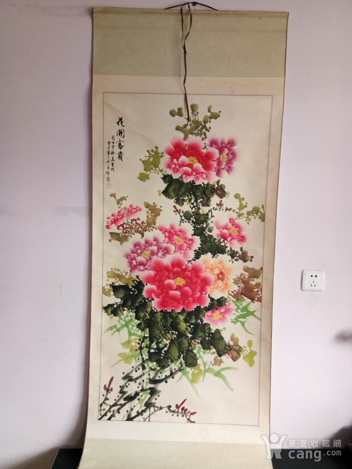 牡丹画 花开富贵图6