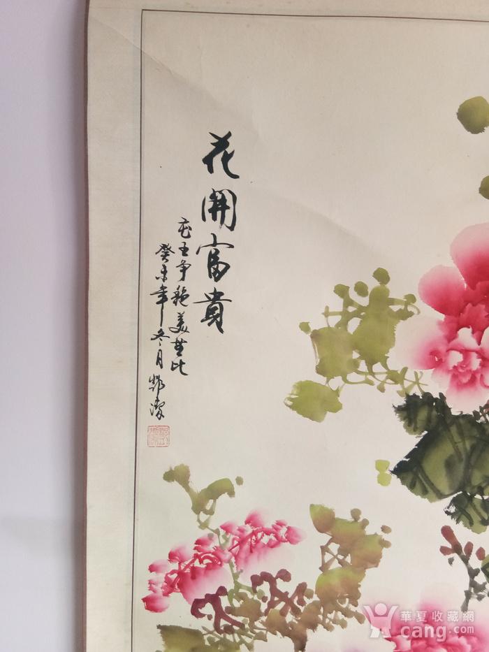 牡丹画 花开富贵图1