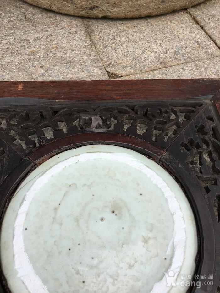 老瓷盘配的挂件图8