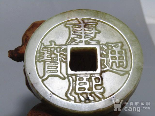 清和田玉乾隆 玉币 包浆熟润图1